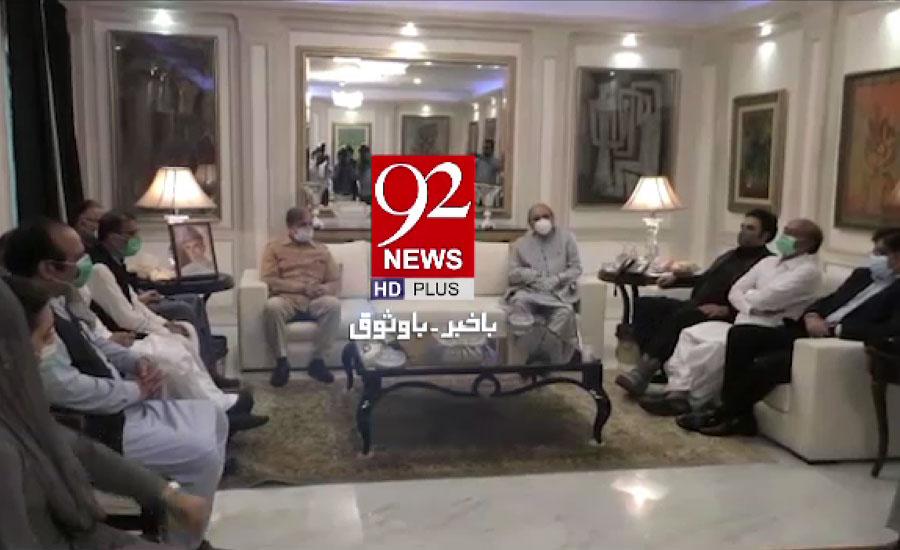 آصف زرداری اور شہباز شریف کی ملاقات میں اہم شخصیت کے رابطے کا 92 نیوز نے پتہ لگا لیا