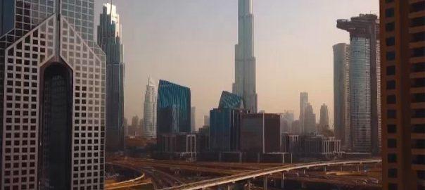 متحدہ عرب امارات ، حوالہ ، ہنڈی ، کاروبار ، قومی دھارے ، فیصلہ