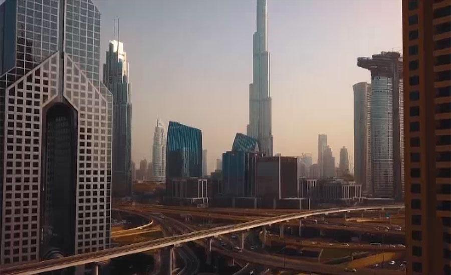 متحدہ عرب امارات کا حوالہ اور ہنڈی کا کاروبار کرنے والوں کو قومی دھارے میں لانے کا فیصلہ