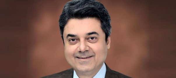 ارکان پارلیمان ، ٹیکس ڈائریکٹری جاری ، سینیٹرز ، فروغ نسیم سر فہرست اسلام آباد ، 92 نیوز