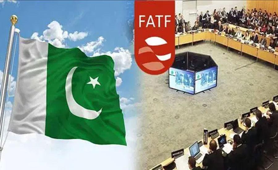 پاکستان نے ایف اے ٹی ایف کے مطالبات پورے کرنے کیلئے قانون سازی کا عمل مکمل کرلیا