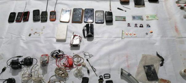 آواران ، سکیورٹی فورسز ، آپریشن ، فائرنگ کے تبادلہ ، 4 دہشتگرد ہلاک ، آئی ایس پی آر ، راولپنڈی ، 92 نیوز