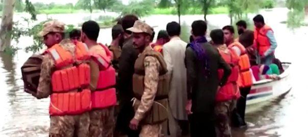 پاک فوج کے جوان ، سیلاب سے متاثرہ ، خوشاب پہنچ گئے ، آئی ایس پی آر ، راولپنڈی ، 92 نیوز