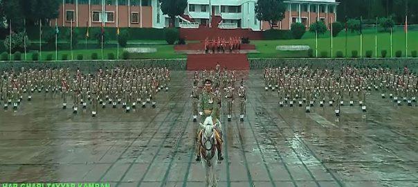 ہر گھڑی تیار کامران ہیں ہم ، آئی ایس پی آر ، یوم دفاع و شہداء ، گیت جاری ، راولپنڈی ، 92 نیوز