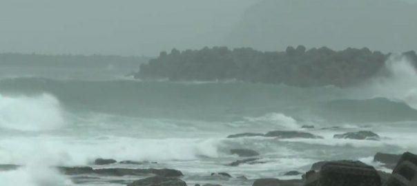 سمندری طوفان ، ہیشن ، ٹکرانے ، جاپان ، ریکارڈ ، بارش