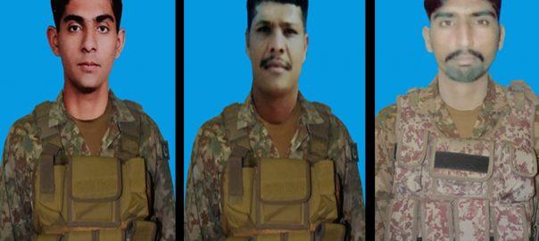 شمالی وزیرستان ، سکیورٹی فورسز ، حملہ ، افسر ، جوان ، شہید
