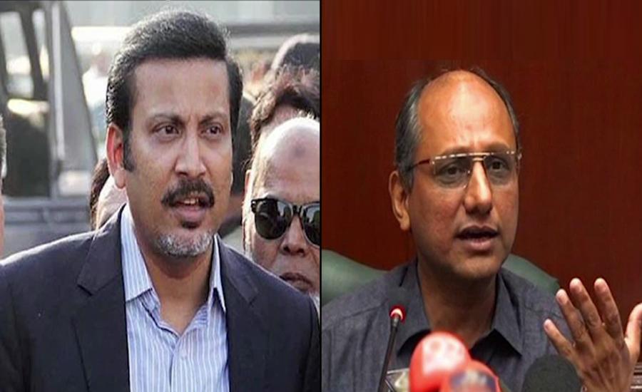 سانحہ بلدیہ کیس کے فیصلے کے بعد ایم کیو ایم پاکستان اور پیپلزپارٹی میں لفظی گولہ باری شروع