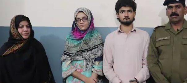 لاہور ، ماں ، قتل ، قوت گویائی ، محروم ، لڑکی ، ساتھی ، گرفتار