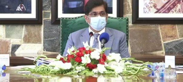 وزیراعظم ، کراچی ، پروگرام ، بلائیں ، جاؤں ، وزیراعلیٰ ، مراد علی شاہ