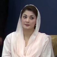 Marriam nawaz