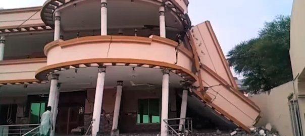 Mirpur Azad kashmir earthquake