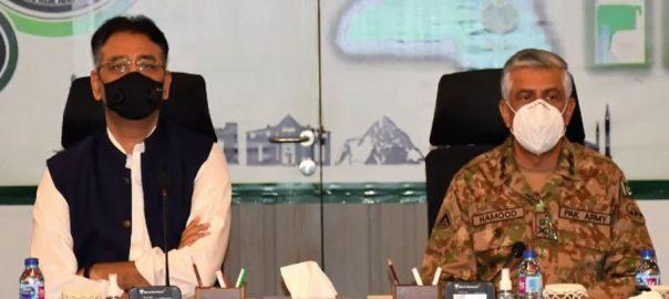 این سی او سی ، کل ، چھٹی، ساتویں اور آٹھویں کلاسز ، کھولے جانے ، حتمی فیصلہ ، اسد عمر ، اسلام آباد ، 92 نیوز
