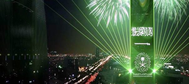 National Day of KSA