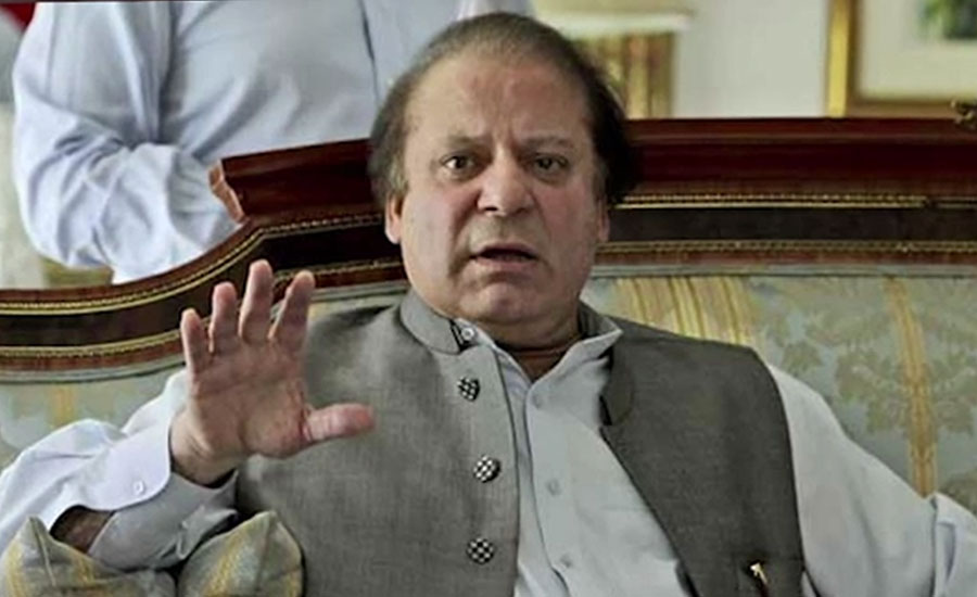 اسلام آباد ہائیکورٹ نے نواز شریف کو 10 ستمبر کو طلب کرلیا