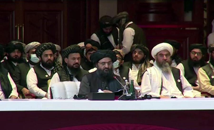 طویل جنگ کے بعد افغان حکومت اور طالبان قطر میں مذاکرات کی میز پر بیٹھ گئے
