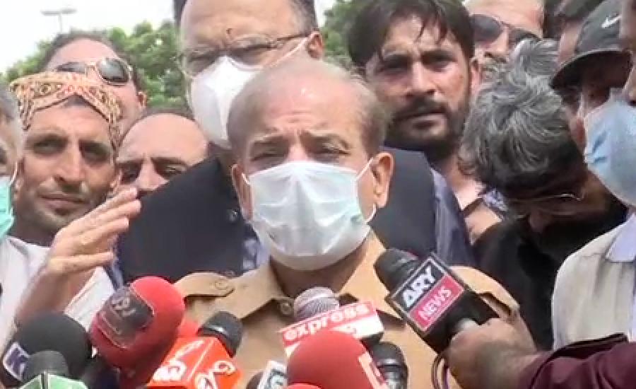 وفاق نے اربوں روپے کراچی کو دینے کا وعدہ کیا ، کہاں ہیں؟ ، شہباز شریف
