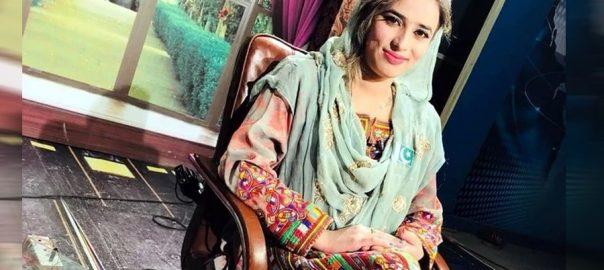 Shahina shaheen bloch