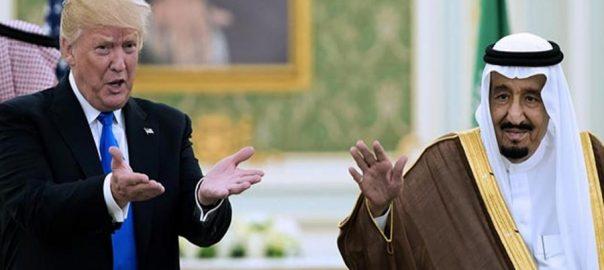 Trump with shah sulman