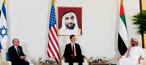اسرائیل ، عرب ممالک ، سفارتی تعلقات ، معاہدے پر دستخط ، آج وائٹ ہاؤس ، واشنگٹن ، 92 نیوز