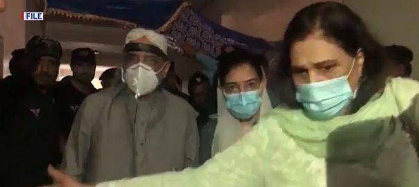 احتساب عدالت ، زرداری ، 3 ضمنی ریفرنس خارج ، درخواستوں ، فیصلہ محفوظ ، اسلام آباد ، 92 نیوز