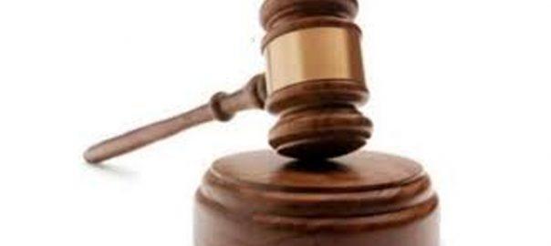 anti terrorism court lahore