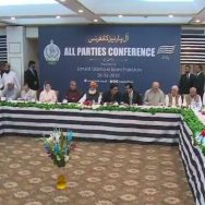 اپوزیشن ، آل پارٹیز کانفرنس ، کل ہوگی ، ایجنڈے ، حتمی شکل دیدی ، اسلام آباد ، 92 نیوز