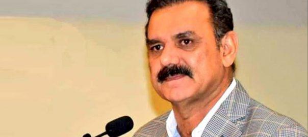 رشکئی اسپیشل اکنامک زون ، ڈویلپمنٹ ، معاہدے پر دستخط ، آج ، عاصم سلیم باجوہ ، ٹویٹر پیغام ، اسلام آباد ، 92 نیوز