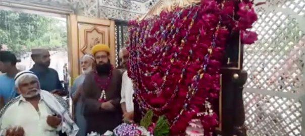 عظیم صوفی بزرگ ، حضرت بابا بلھےشاہؒ ، عرس ، 3 روزہ تقریبات ، آغاز ، قصور ، 92 نیوز