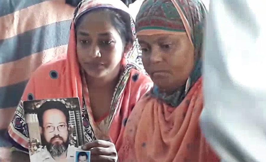 سانحہ بلدیہ فیکٹری کیس ، متاثرین کا اصل کرداروں کو کٹہرے میں لانے کا مطالبہ