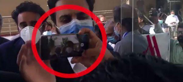 بلاول بھٹو ، سکیورٹی اسٹاف ، صحافیوں سے بدتمیزی ، اسلام آباد ، 92 نیوز
