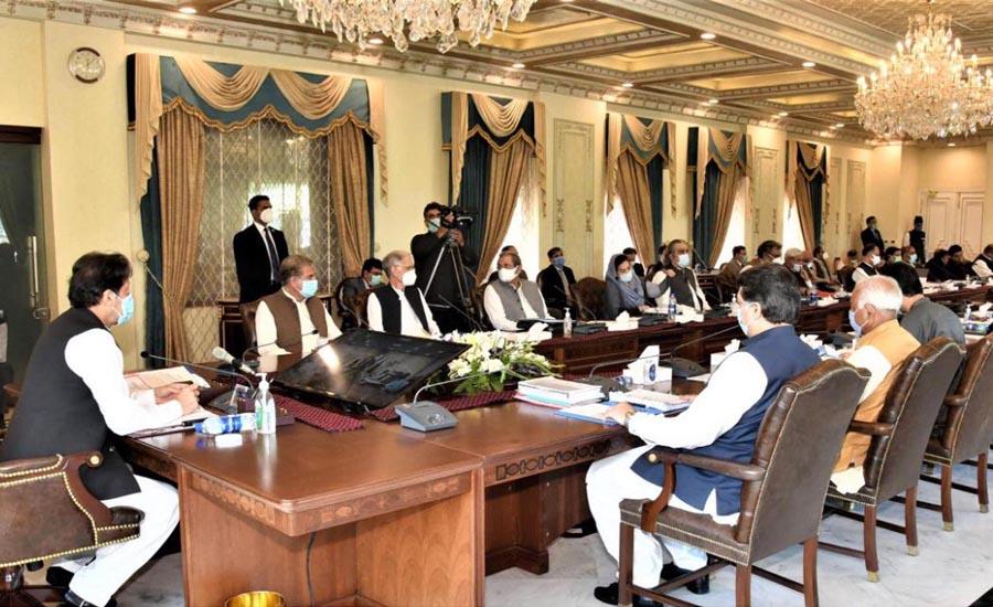 وزیراعظم کی زیرصدارت وفاقی کابینہ کا اجلاس ، ملکی معاشی اور سلامتی کی صورتحال کا جائزہ