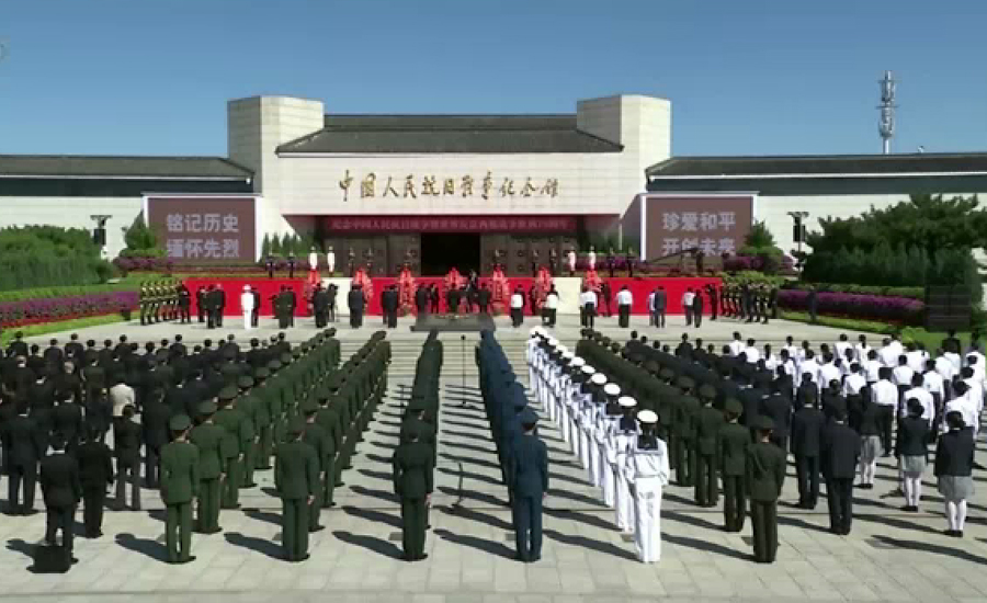 جنگ عظیم دوم میں چین کی جاپان کیخلاف مزاحمت کے 75 سال مکمل