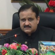 اے پی سی کے نام ، ذاتی مفادات کو ترجیح ، عوام کیساتھ سنگین مذاق ، وزیراعلیٰ بزدار ، فواد چودھری ، لاہور ، 92 نیوز