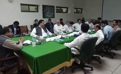 انتظامی بنیادوں ، صوبے ، تحصیلیں ، اضلاع ، جائزہ ، وزیراعلی پنجاب