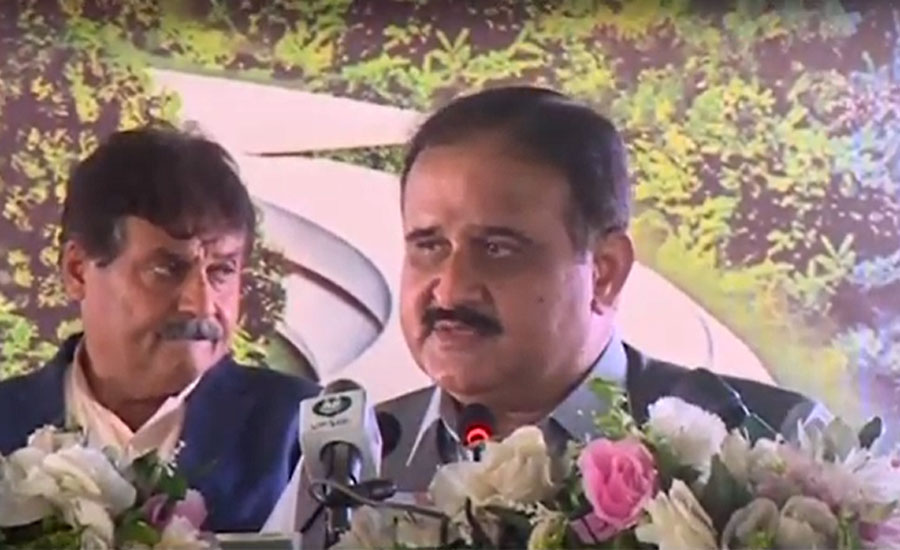 وزیراعلیٰ بزدار نے ملتان میں سول سیکرٹریٹ جنوبی پنجاب کا سنگ بنیاد رکھ دیا