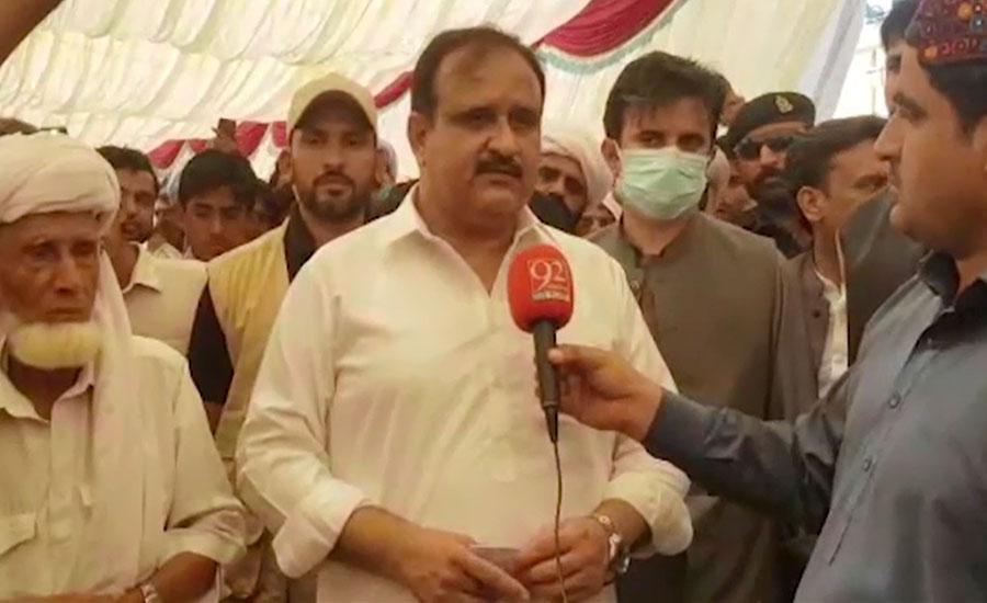 وزیراعلیٰ بزدار نے تونسہ شریف میں کئی ترقیاتی منصوبوں کا افتتاح، سنگ بنیاد رکھ دیا