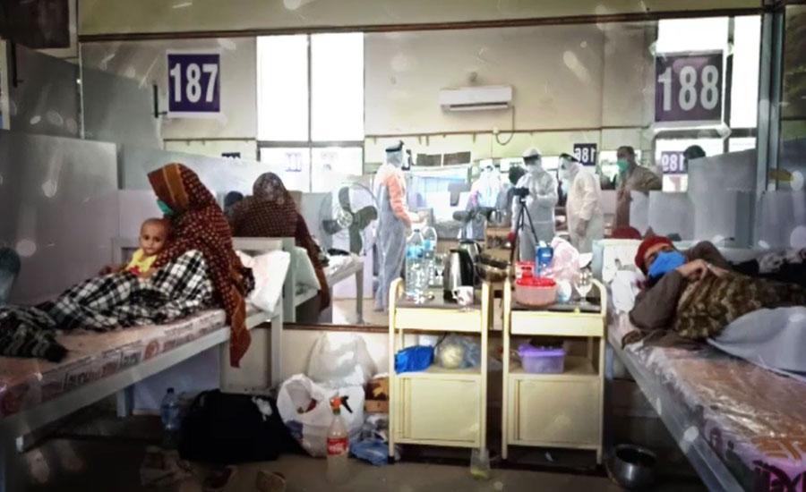 پاکستان میں کورونا کے 513 نئے کیسزرپورٹ، 5 افراد جاں بحق