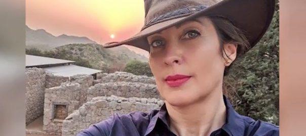 امریکی بلاگر سنتھیا ڈی رچی ، ورک ویزا ، درخواست ، بزنس ویزا جاری ، اسلام آباد ، 92 نیوز