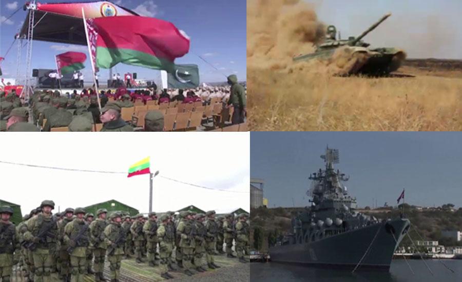 روس میں جنگی مشقوں کا آغاز ، متعدد ممالک کے دستے شریک