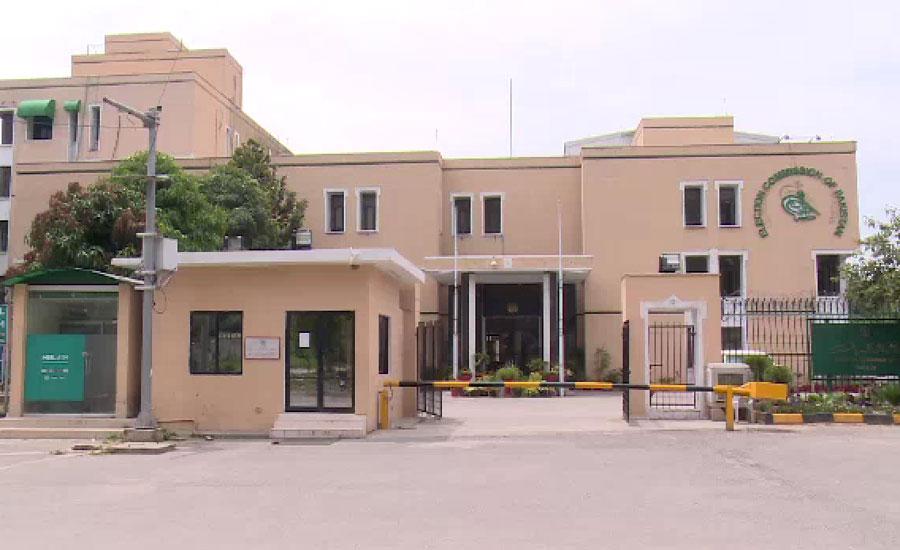 پی ٹی آئی ممنوعہ فنڈنگ کیس ، اسکروٹنی کمیٹی کو مزید چھ ہفتے مل گئے
