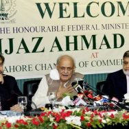 صاحب اقتدار ، بڑے لوگوں ، احتساب ضروری ، اعجاز شاہ ، اسلام آباد ، 92 نیوز
