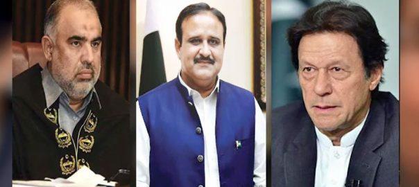 پیپلزپارٹی ، وزیراعظم ، اسپیکر قومی اسمبلی ، تحریک عدم اعتماد ، تجاویز تیار ، اسلام آباد ، 92 نیوز