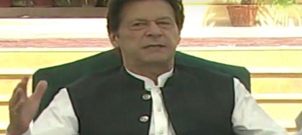 وزیراعظم عمران خان ، کراچی ، 1100 ارب ، پیکیج کا اعلان ، میڈیا بریفنگ ، 92 نیوز