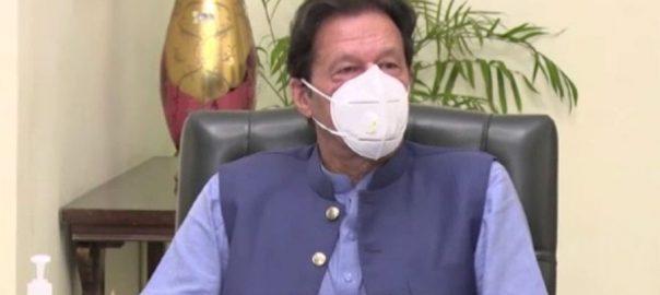 صاف پانی ، فراہمی، سیوریج، سالڈ ویسٹ ، کراچی ، عوام ، مسائل ، وزیر اعظم