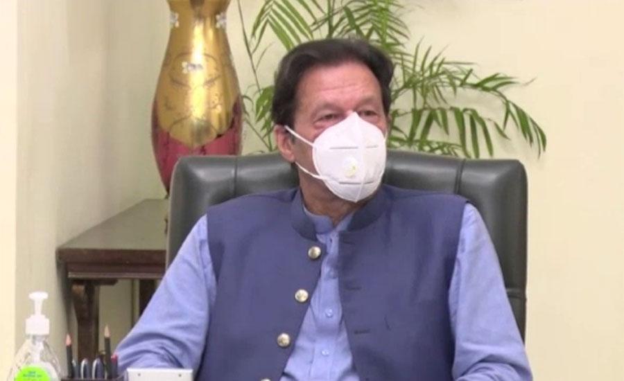 وزیراعظم کے دورے کا شیڈول ایک بار پھر تبدیل ، اب کل کراچی جائیں گے