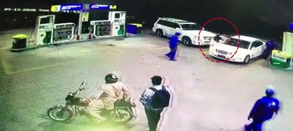 گاڑیوں کی کراسنگ ، جھگڑا ، ایم پی اے کے شوہر ، ایڈیشنل سیشن جج ، تھپڑ مار دئیے ، اسلام آباد ، 92 نیوز
