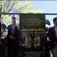 سانحہ کرائسٹ چرچ ، شہید ، اکاون ، مسلمانوں ، یادگاری تختی ، رونمائی