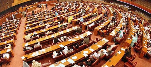 joint-session-parliament-NA