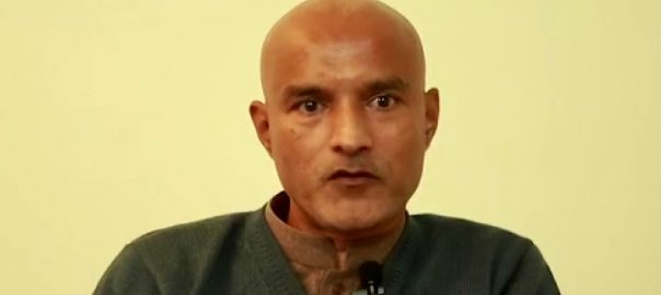 کلبھوشن یادیو ، سزائے موت ، نظرثانی ، اپیل ، پاکستان ، بھارت ، مابین ، مقدمہ ، وکیل ، ڈیڈ لاک ، برقرار