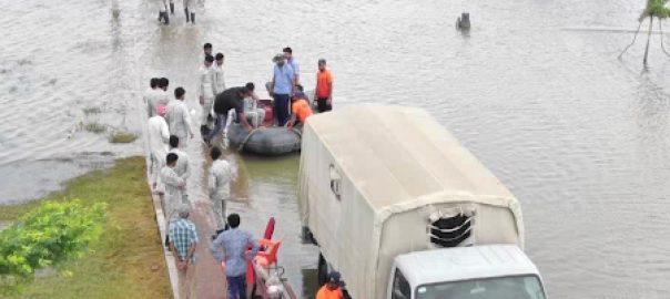 karachi rescue